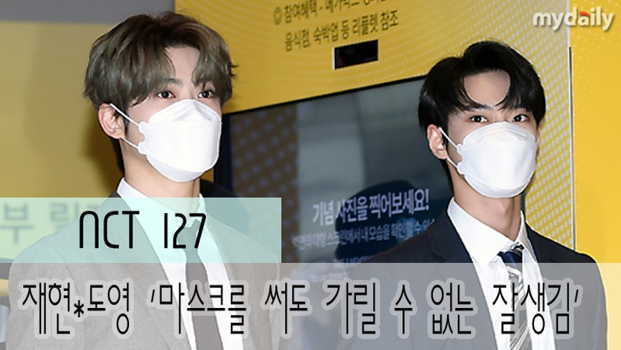 [NCT 127] attends the event