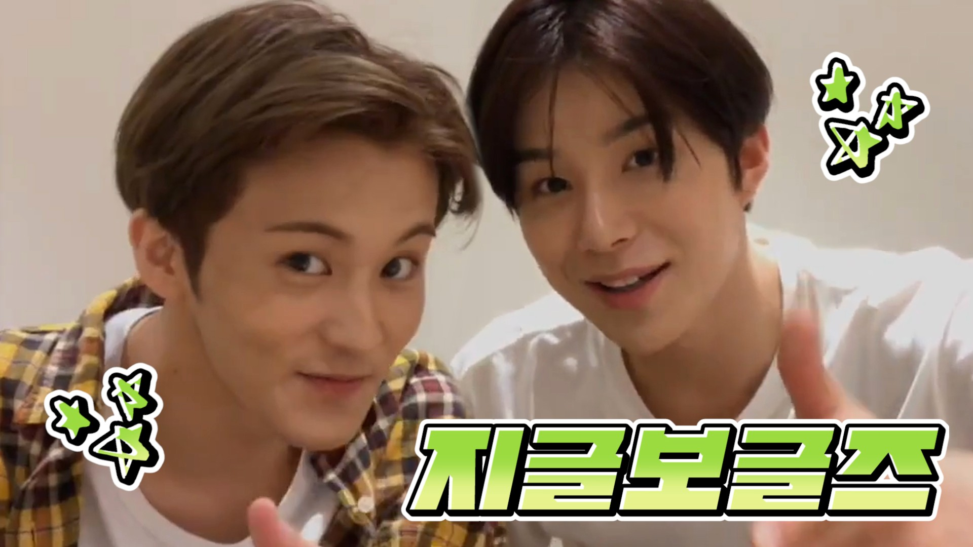 [NCT] 울 지글보글즈만 있다면 세상 행복 내가 다 가ㅠ졌ㅠ어ㅠ (MARK&JUNGWOO talking about recent episode)