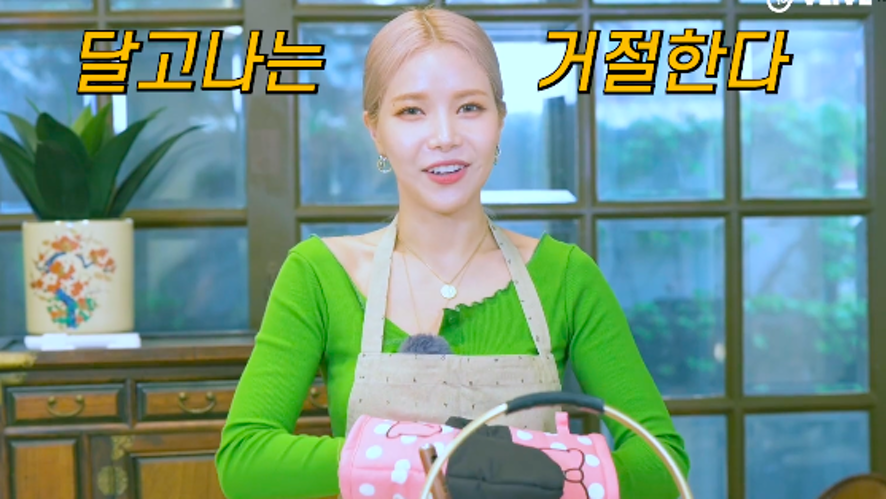 MAMAMOO Solar, Promise me not to make the great dalgona again... # Star Road 04