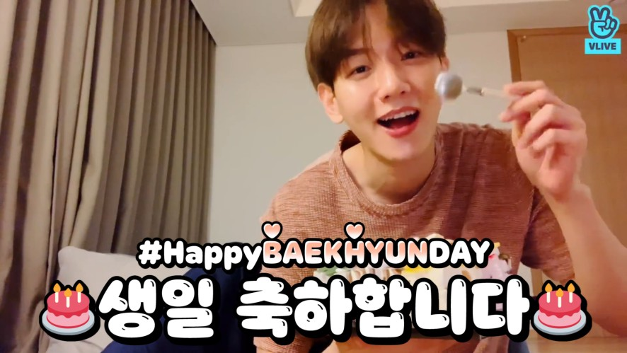 [EXO] HAPPY BAEKHYUN DAY! ❤️