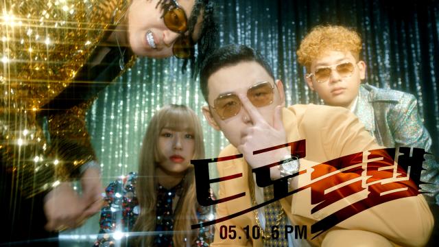 [MV Teaser] 트로트랩 - 영앤리치 (수퍼비, 언에듀케이티드 키드, 트웰브, 유시온) | [DF FILM TEASER