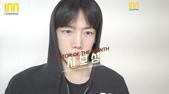 왕초보 기타리스트의 일주일 (feat.벚꽃엔딩)