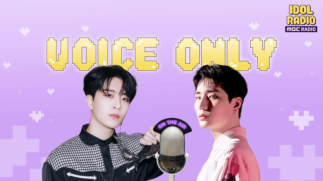 '[Full]IDOL RADIO' ep#585. 아이돌 라디오 핫차트 '아핫' (스페셜 DJ 갓세븐 영재 & 데이식스 영케이)