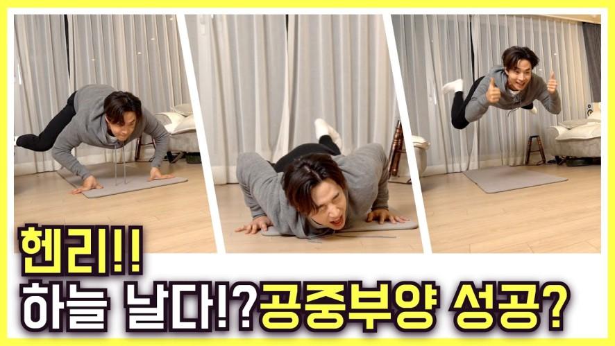 K-pop Star attempts to make his first TikTok video. #Boredathome