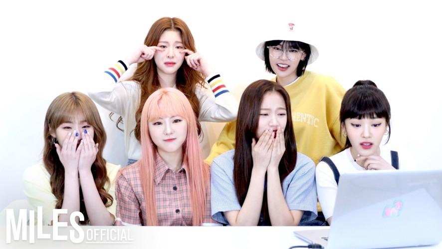 공원소녀 GWSN 'BAZOOKA!' MV Reaction Video