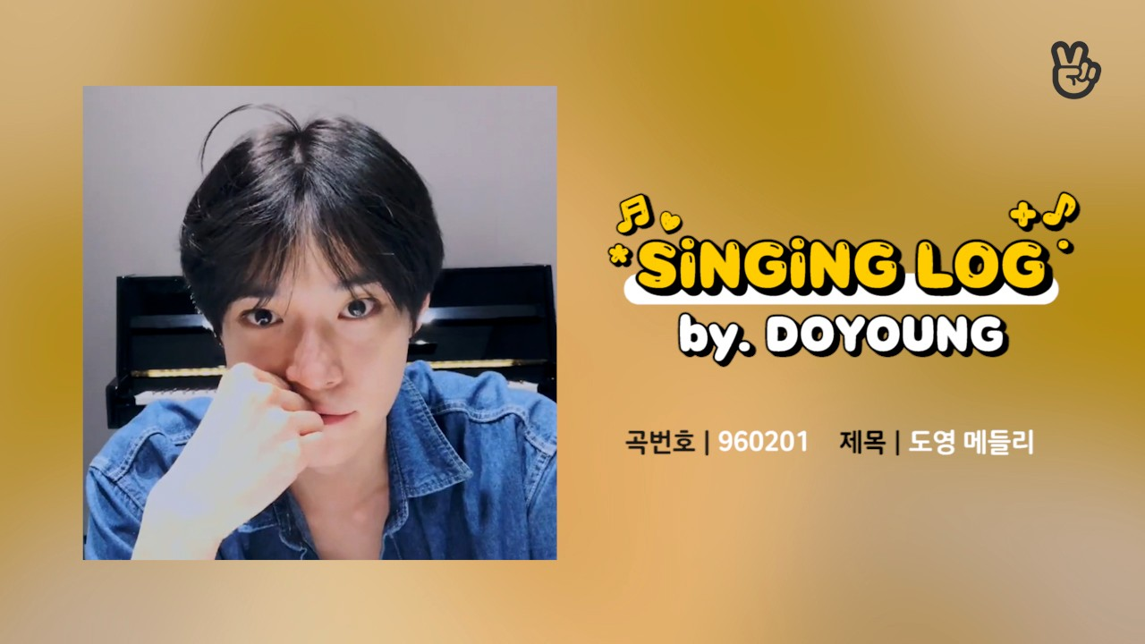 [VPICK! Singing Log] NCT 도영의 싱잉로그🎤🎶 (DOYOUNG's Singing Log)