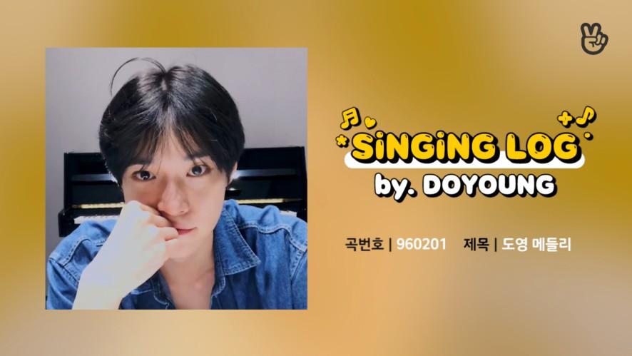 [VPICK! Singing Log] DOYOUNG's Singing Log🎤🎶