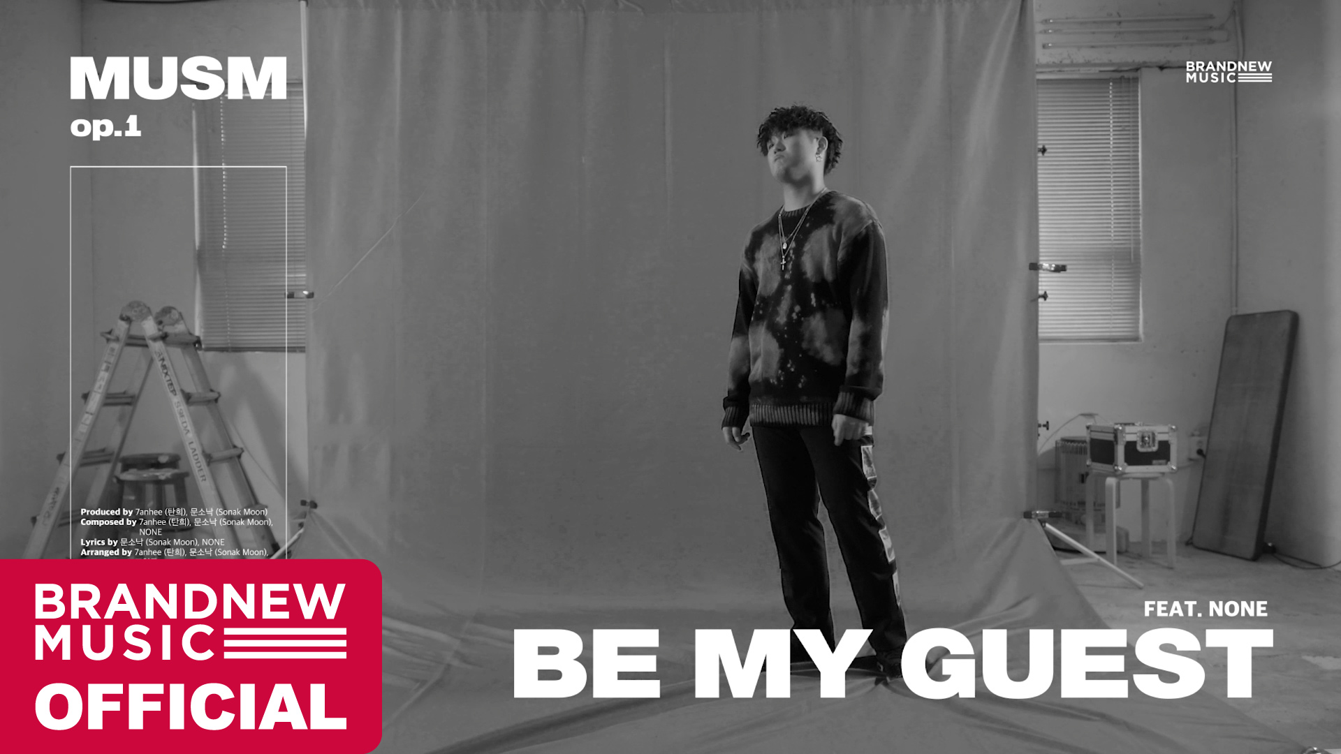 MUSM 'Be My Guest (Feat. NONE) (Prod. 7anhee (탄희), 문소낙 (Sonak Moon))' M/V