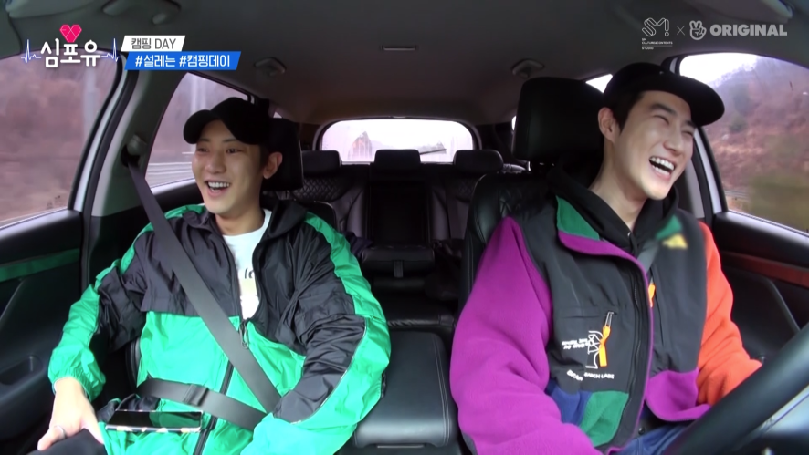 [Heart 4 U #Suho] EP07 #Best Driver #First Time Camping