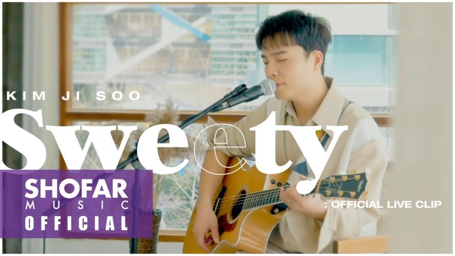 [Live Clip] 김지수 - 'Sweety'