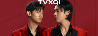 [コード入力商品] TVXQ! - Beyond the T (Beyond LIVE + VOD)