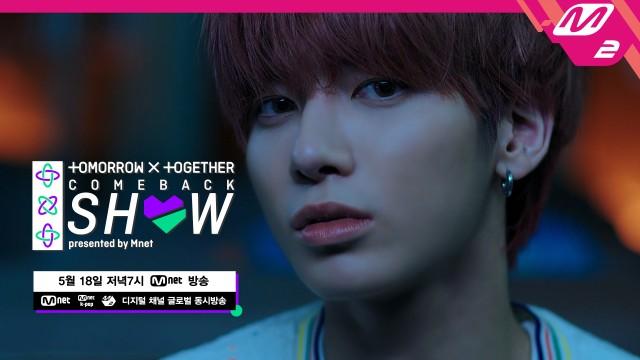 [TOMORROW X TOGETHER Comeback Show] Teaser