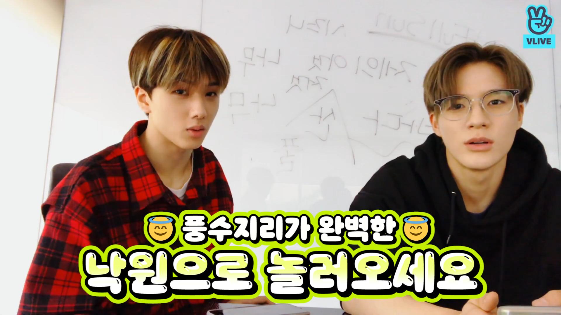 [NCT] 눈물로 만든 강까지 배산임수 완벽한 낙원으로 놀러오세요🌊🌴 (JISUNG&JENO talking about their BeyondLIVE)
