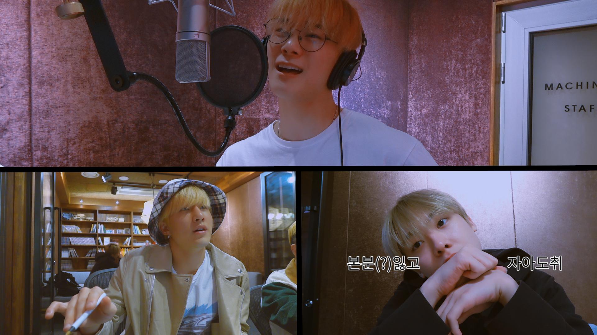 [ASTRO PLAY] ✨빛이 돼줄게✨ ft. 또까