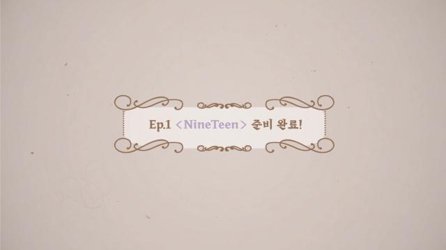 [나띠는말이야 | Natty is..] Ready for 'NINETEEN' Ep.1