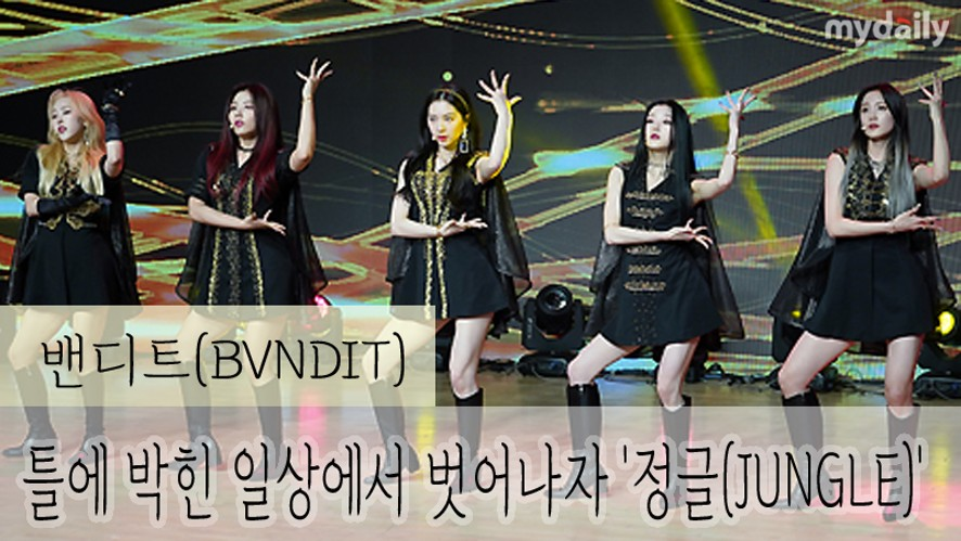 [BVNDIT] attends the press conference of their new album