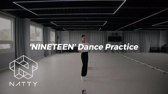 나띠(NATTY) - 'NINETEEN' Dance Practice