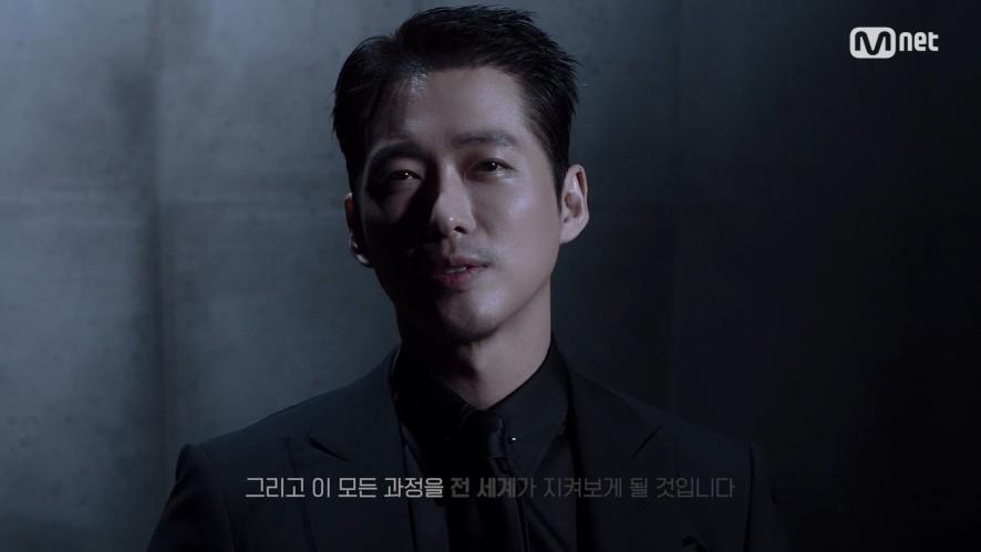 [I-LAND] This is <I-LAND>ㅣTeaser Trailer #1 ㅣ 2020.06.26(FRI.) 11PM(KST)