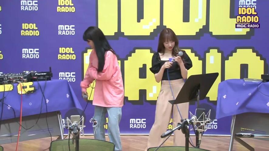 우주소녀 수빈&엑시가 부르는 '주라주라 (둘째이모 김다비)' Live