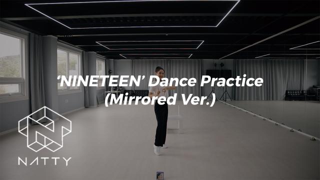 나띠(NATTY) - 'NINETEEN' Dance Practice (Mirrored Ver.)