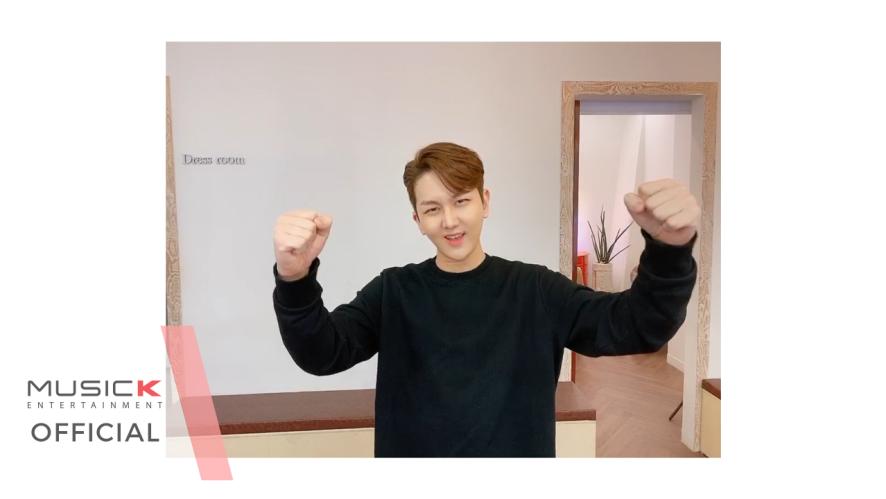 [김수찬] 2020학년도 수능 응원 메세지
