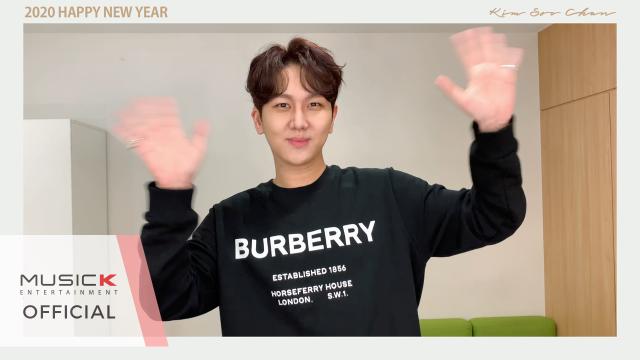 [김수찬] 김수찬이 전하는 2020 새해 인사