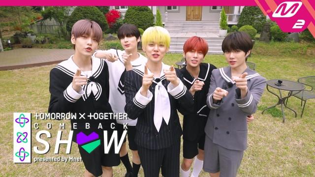 [TOMORROW X TOGETHER Comeback Show] Teaser 2