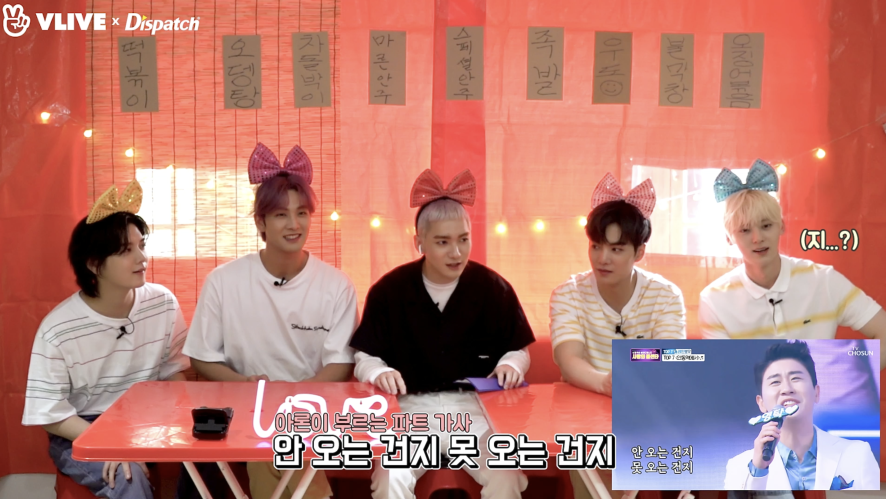 "[NU'EST Pocha] ""Who's the Master of Trot Here?"" (NU'EST)"