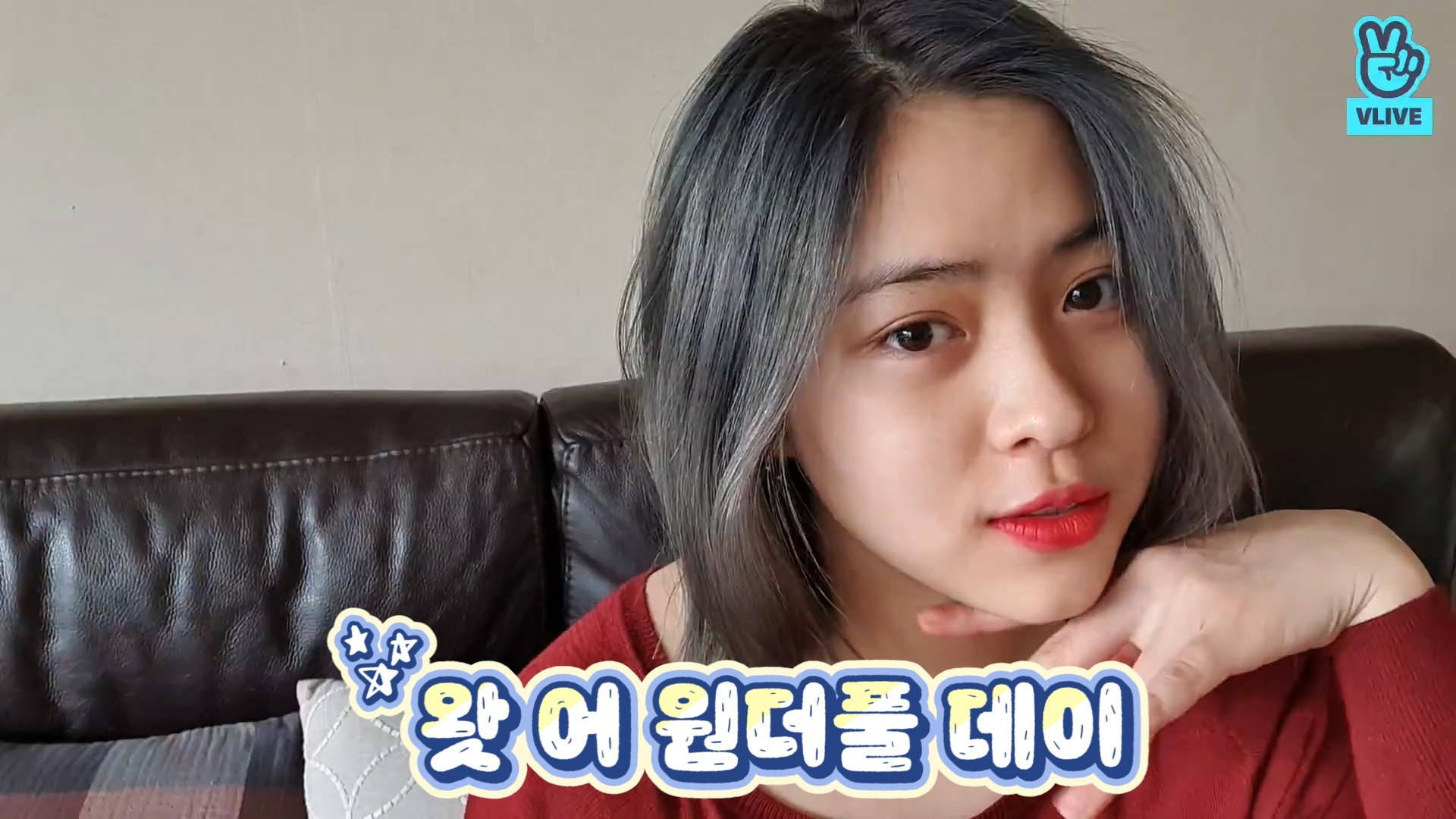 [ITZY] 있둥이 장점은 외핵을 잉크 삼아 맨틀에 적어도 모자라지‼️ (RYUJIN talking about ITZY's Advantages)