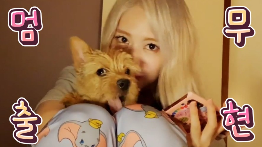 [TWICE] MOMO's V with her dog🚶‍♀️🚶‍♂️🚶‍♀️🚶‍♂️🚶‍♀️