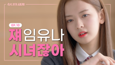 There's a higher and lower status in friendship too [Girls' World] EP.10