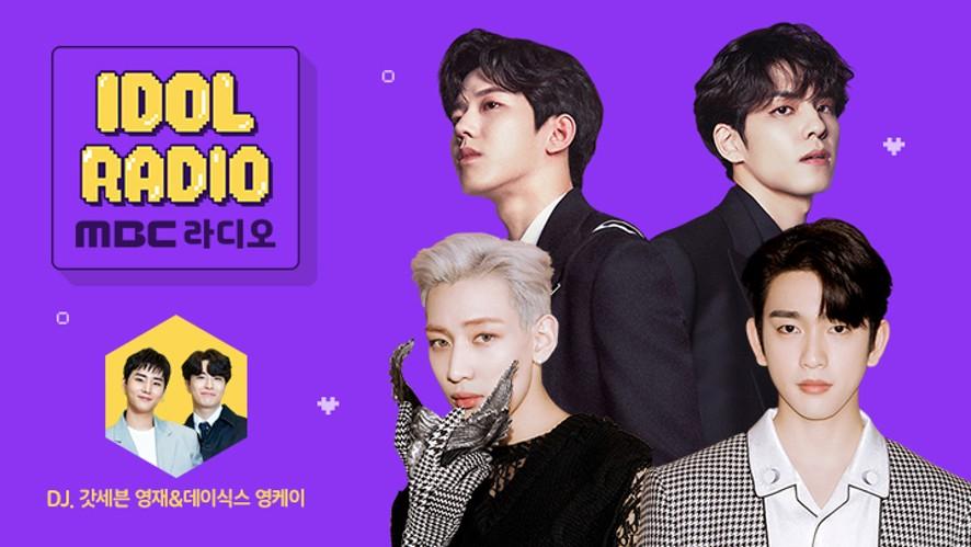 IDOL RADIO ep594. DJ Please (w. Congratulations Mission: GOT7 Jinyoung, Bambam, DAY6 Wonpil, Dowoon)