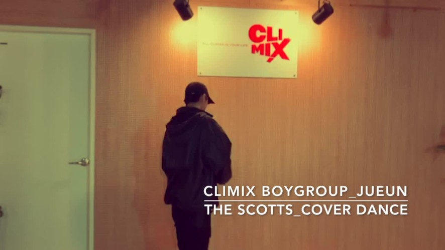 [Choreography l JUEUN ] THE SCOTTS - Travis soctt & Kid Cudi