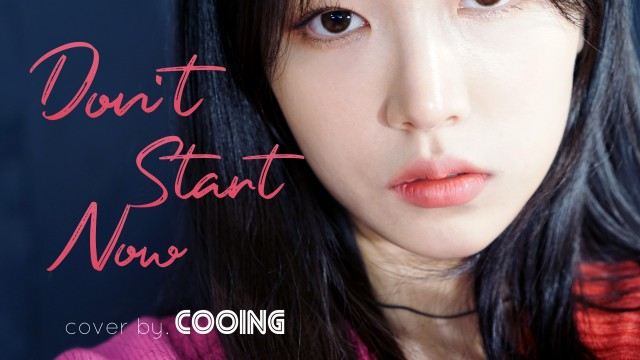 Dua Lipa – Don't Start Now (Cover by COOING)