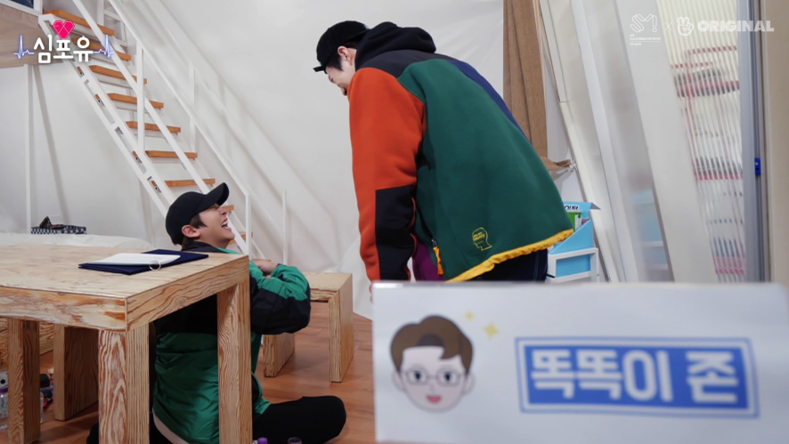 [Heart 4 U #Suho] EP11 #SuhoChanyeol #Sofull(?) #oflaughter