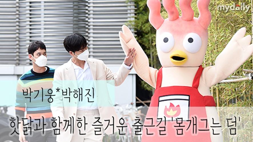 [Park KiWoong-PARK HAE JIN] arrived for the press conference of drama
