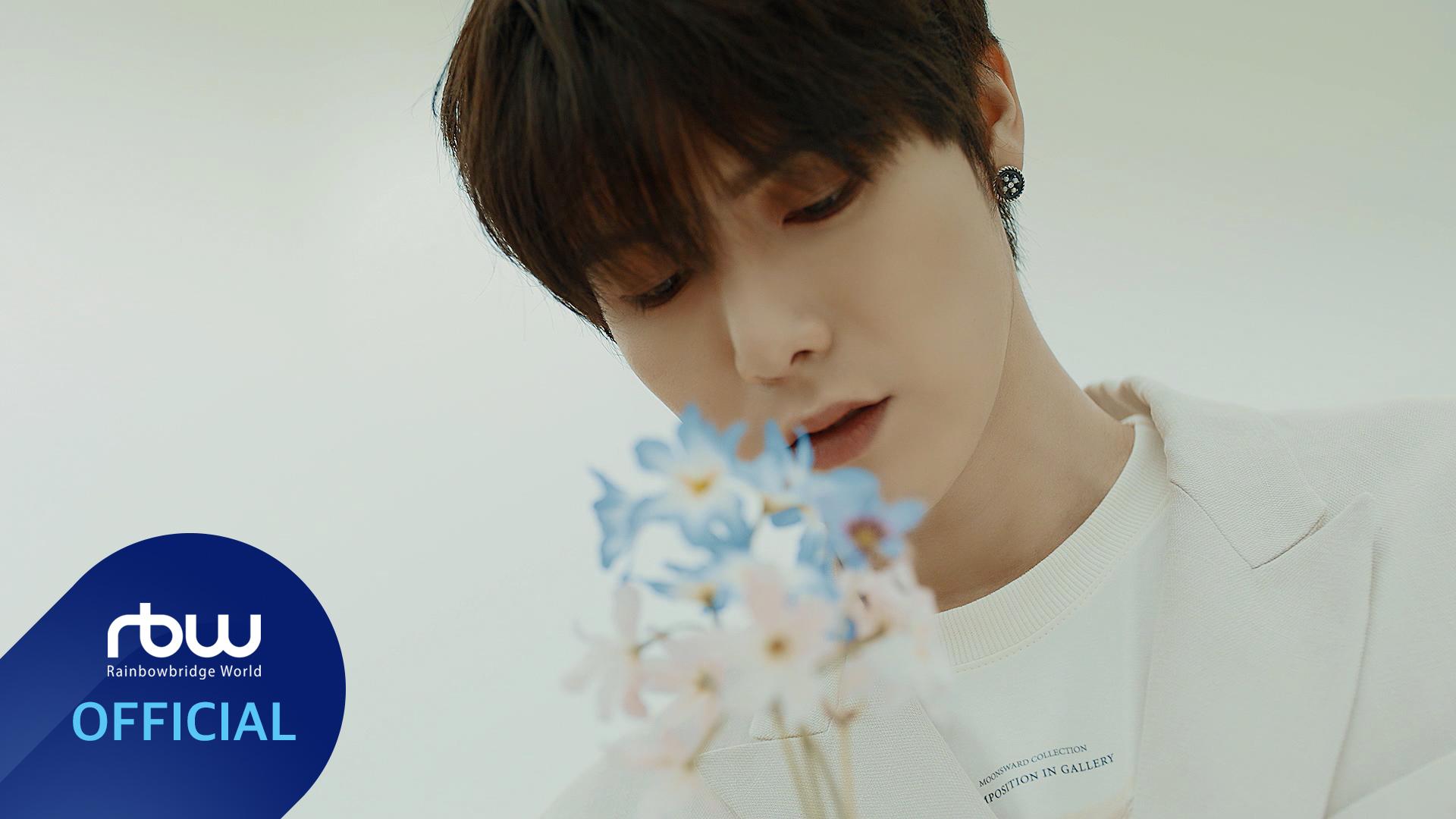 ONEWE(원위) 나의 계절 봄은 끝났다 (End of Spring) Clip Teaser 용훈(YongHoon)