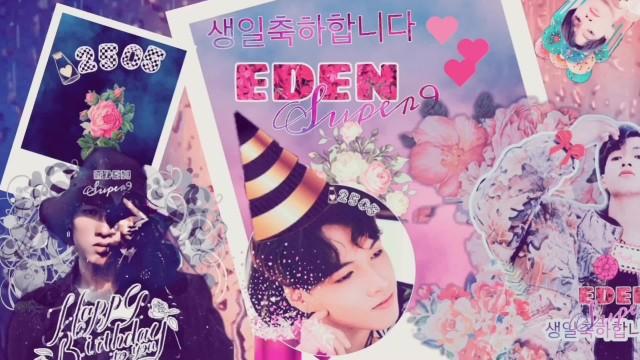 EDEN 2020 là ai mà show ra mắt sản phẩm của ca sĩ lại để tổ chức sinh nhật?