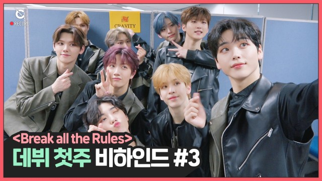 [C-Record] 'Break all the Rules' DEBUT WEEK Part.3 l CRAVITY