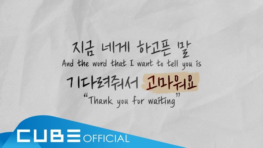 """SEO EUNKWANG -  """"Dear My Dear"""" Lyric Video"""