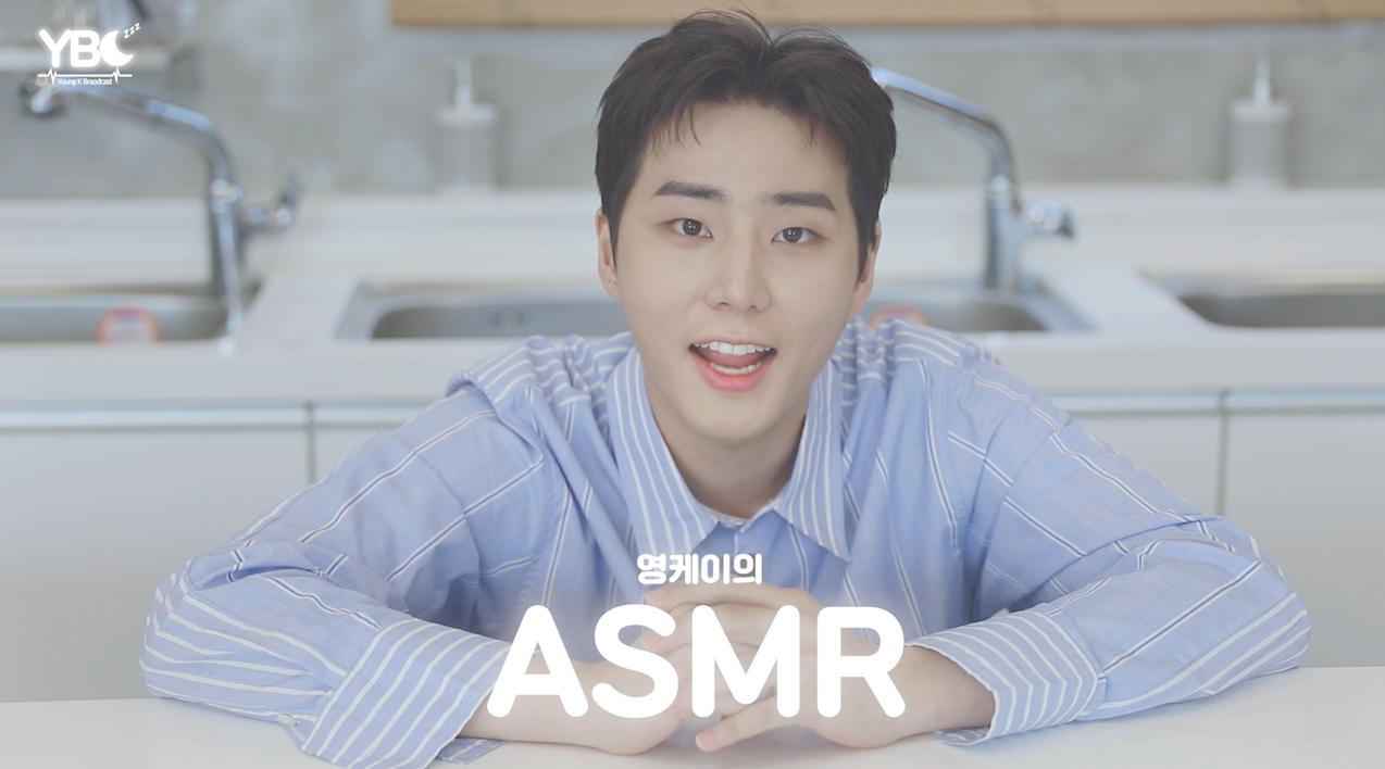 [YBC(Young K Broadcast)] Ep.3 먹짱 영케이의 ASMR을 가장한 MUKBANG!