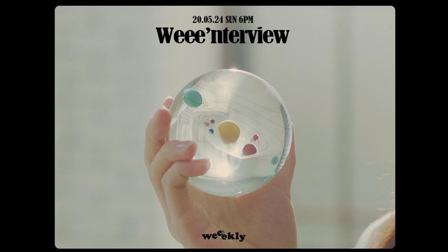 Weee'nterview (윈터뷰) _ Lee Soojin (이수진)🎙