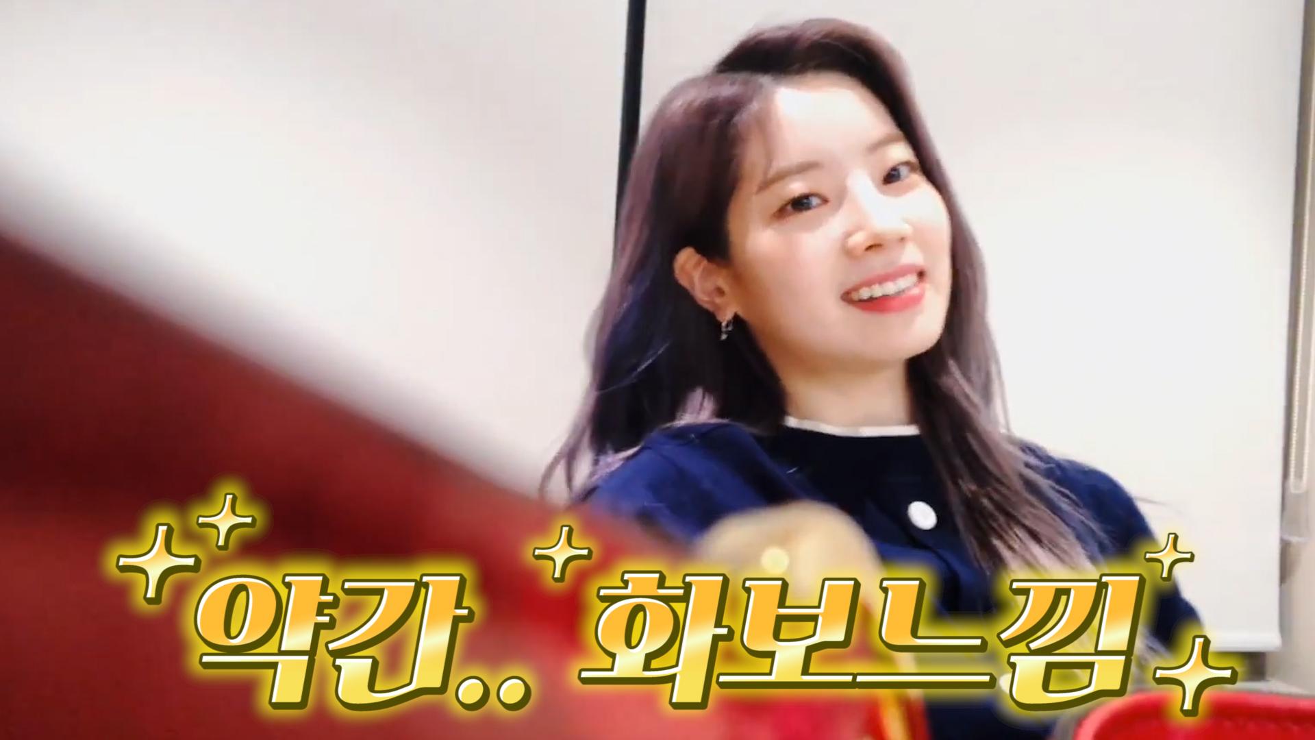 [TWICE] 비나이다.. 우리 둡 트리트먼트길만 걷게 해주세요🙏 (DAHYUN talking about her hairstyle)