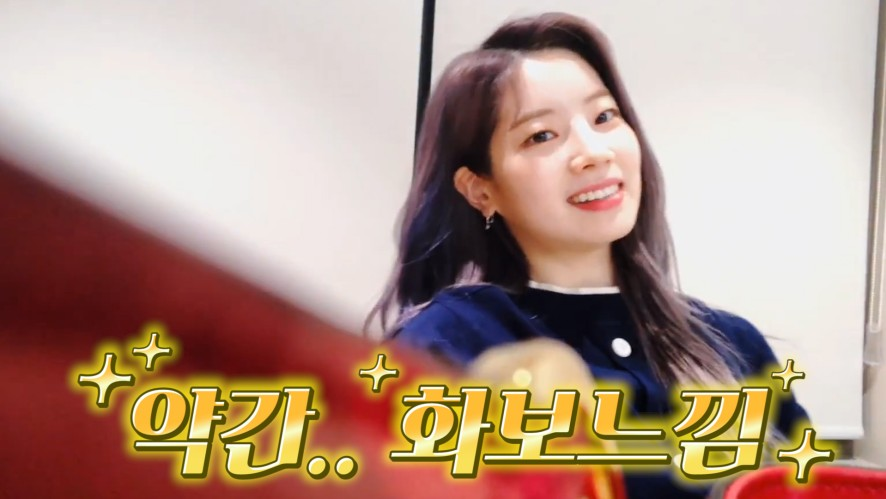 [TWICE] DAHYUN talking about her hairstyle🙏