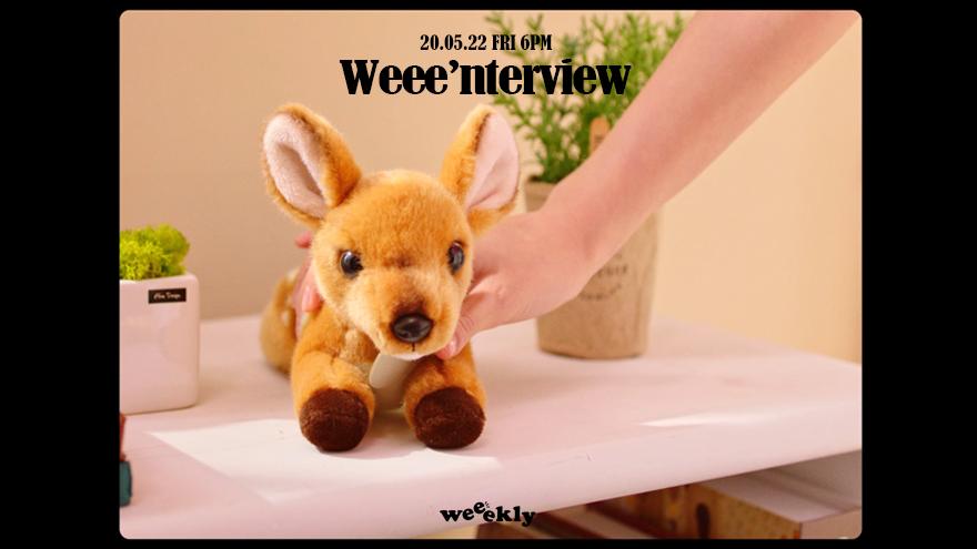 Weee'nterview (윈터뷰) _ Zoa (조아)🎙
