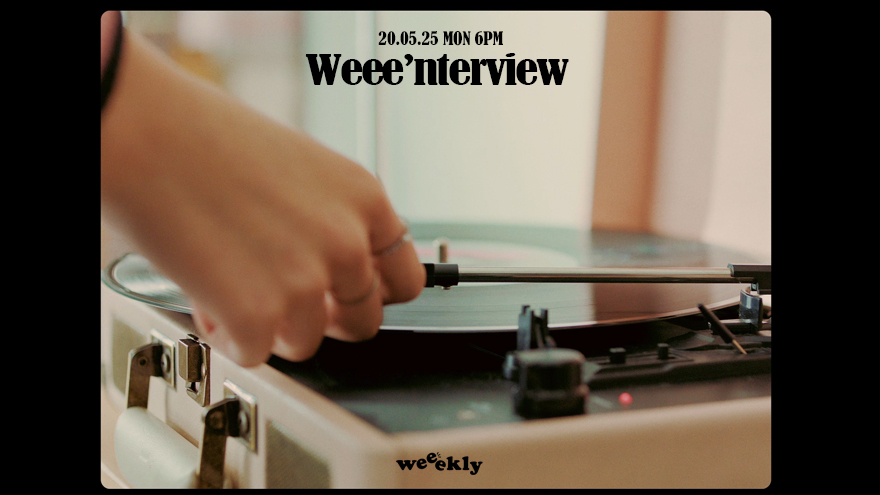 Weee'nterview (윈터뷰) _ Monday (먼데이)🎙