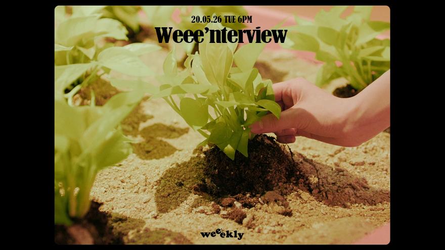Weee'nterview (윈터뷰) _ Jihan (지한)🎙