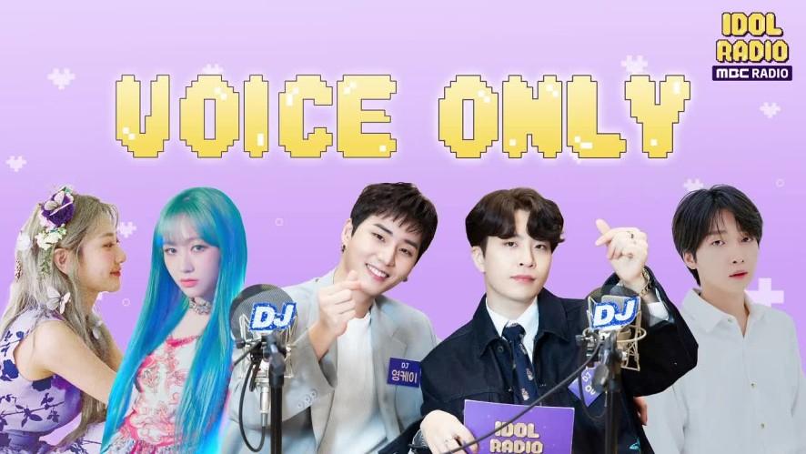 [Full]'IDOL RADIO' ep#600. Idol Playlist (w.BOL4 Ahn Jiyoung & Lovelyz Ryu Sujeong & Jeong Sewoon)