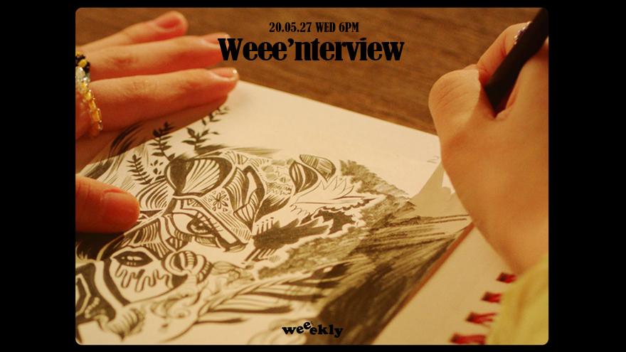 Weee'nterview (윈터뷰) _ Shin Jiyoon (신지윤)🎙