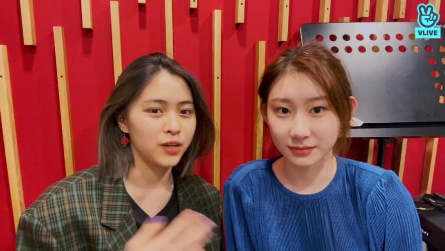 [#Ryujin #Chaeryeong] 01z BBANG💕💙